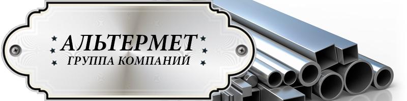 Металлопрокат в Москве. Оптовая и розничная продажа металлопроката.